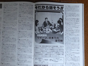 Img_1945_2